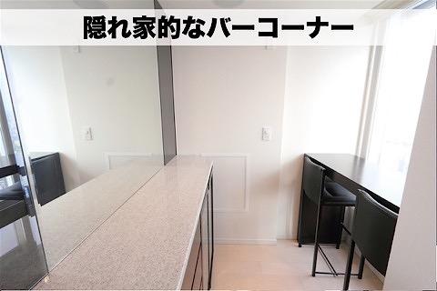 撮影サンプル_札幌バーコーナー