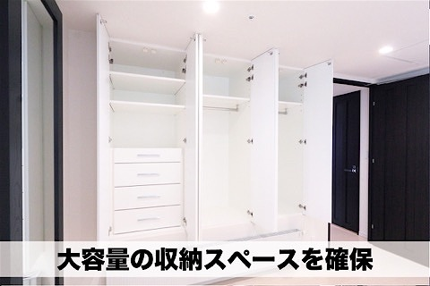 撮影サンプル_札幌寝室